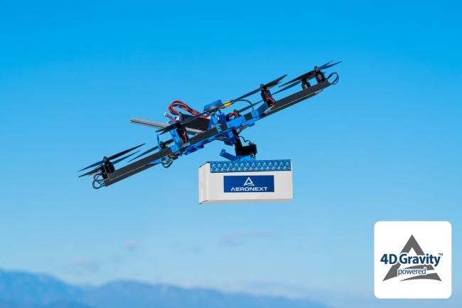 小橋工業で製造予定の原理試作機『Next DELIVERY(R)』