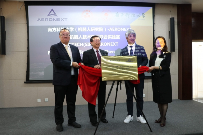 SUSTECH(SIR)-AERONEXT Flying Robots Technology Shenzhen Labのプレートの披露の様子
