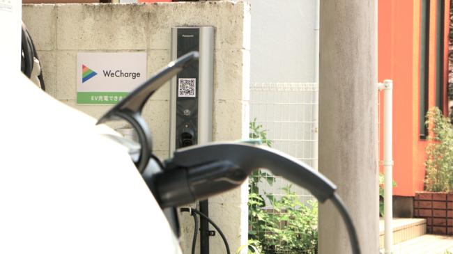 EVやPHVへの給電量や給油量を記録