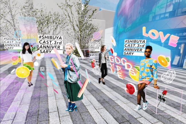 街角のスナップ写真が現実空間に重ねられたAR空間上に蓄積していくことで、街が自分や友達とのフォトアルバムに