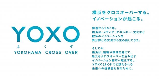 YOXOロゴ・ステートメント