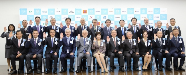 禁煙推進企業コンソーシアムへの参加企業・団体の代表者様および小池東京都知事の集合写真