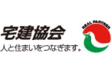 宅 建 協会 (公社)新潟県宅地建物取引業協会...