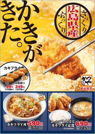 """かきがきた!!2年ぶりの""""牡蠣""""..."""