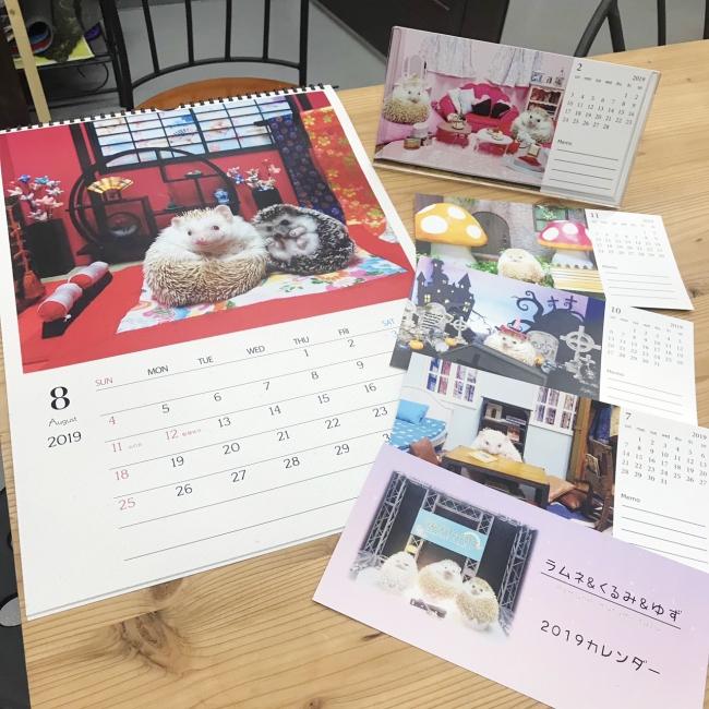 おはよう日本で紹介されたお客様ご依頼のカレンダー