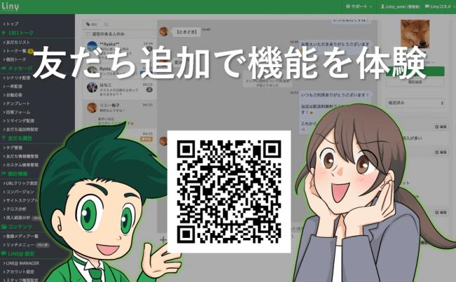 LINEのスマホアプリから友だち追加で資料を受け取ることができます。