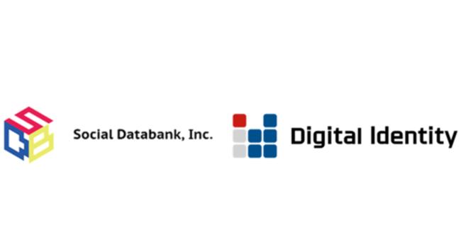 ソーシャルデータバンク株式会社と株式会社デジタルアイデンティティのロゴ