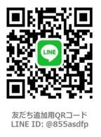文部科学省LINE公式アカウントのQRコード