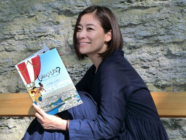 『じゅんびはいいかい?』著者でエシカル協会 代表理事の末吉里花氏