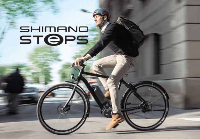 SHIMANO STEPS(イメージ)