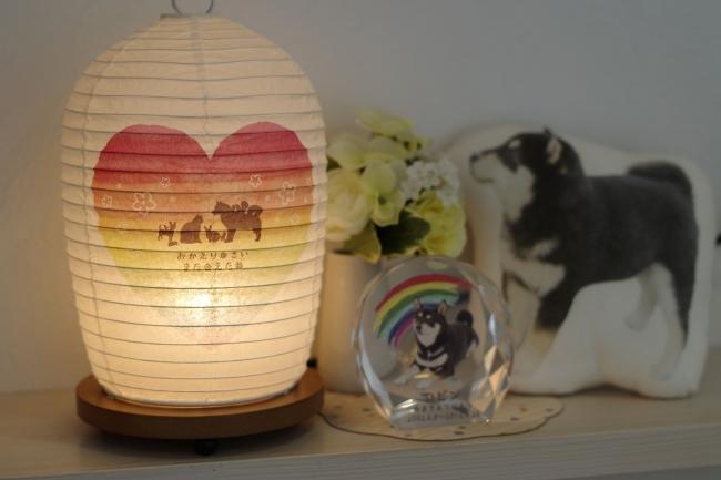 虹の橋ちょうちん 8,400円(税込)