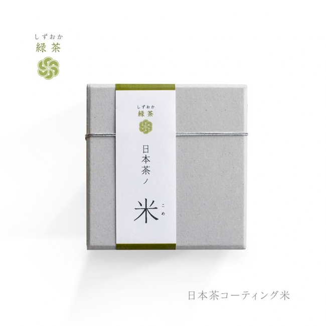 日本茶ノ米 しずおか緑茶