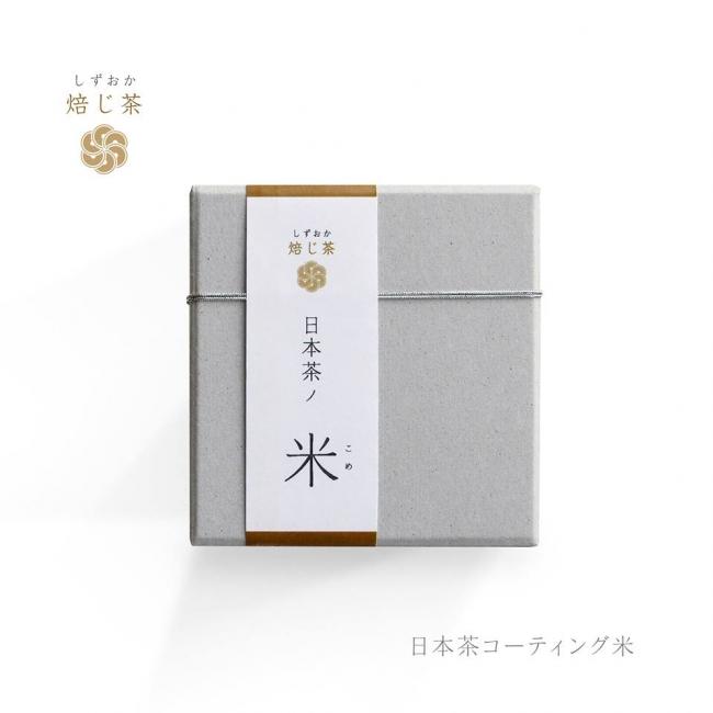 日本茶ノ米 しずおか焙じ茶