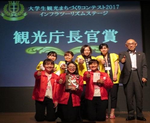 熊本県南阿蘇村復興支援特別企画...