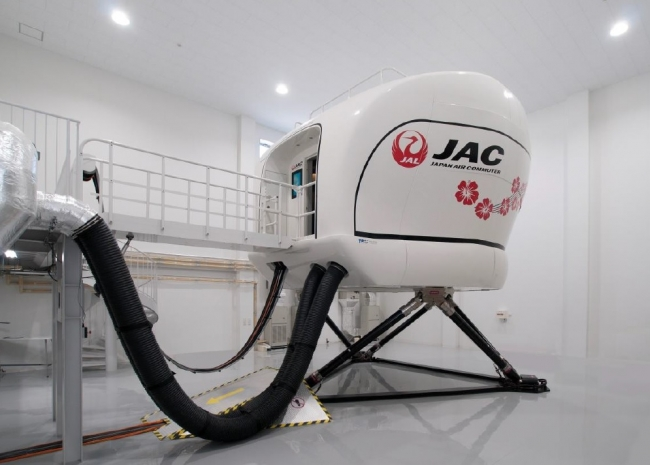ATR型機フルフライトシミュレーター