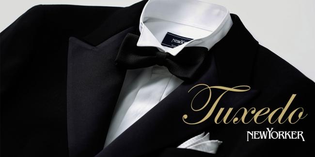 """【爱买资讯】日本乐天:纽约男装成人装扮风格""""Tuxedo""""现已上市!"""