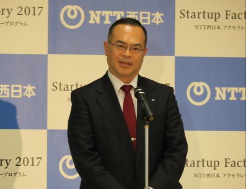 【NTT西日本代表取締役副社長 太田真治の総評模様】