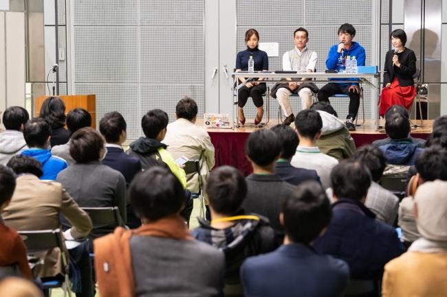 第3回 合同企業説明会の様子(2018年11 月24日@大田区産業プラザPiO) 1