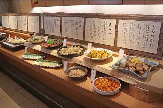 朝食ビュッフェ栃木県の食材で作る郷土料理