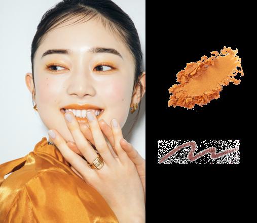 オレンジ×レッドブラウン(マンダリンオレンジ)