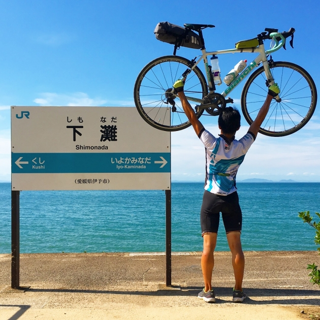前回までの若者応援プロジェクト「四国一周サイクリングChallenge!」でのSNS投稿写真