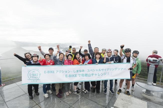 E-BIKEでしまなみ海道をサイクリング(亀老山展望公園)