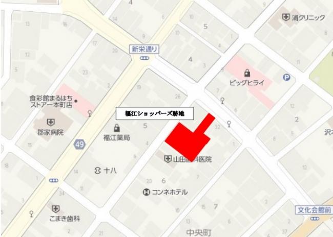 商業施設(福江ショッパーズ)跡地位置図