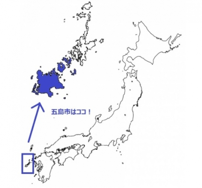 五島市位置図