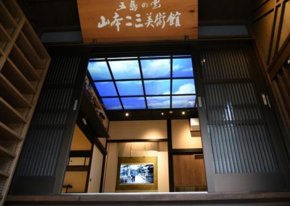 山本二三美術館玄関