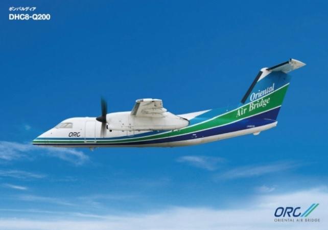 ORCオリエンタルエアブリッジ(株)の航空機