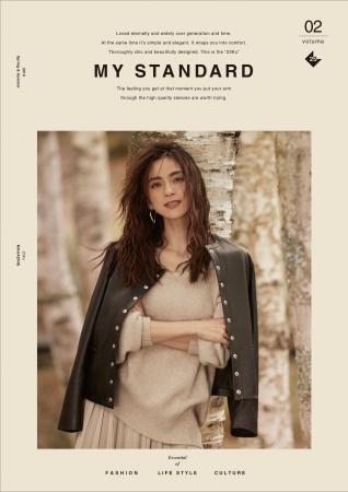 「MY STANDARD」創刊2号メインビジュアル