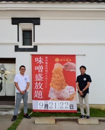 木津怜さん(左)と志村毅さん(右)