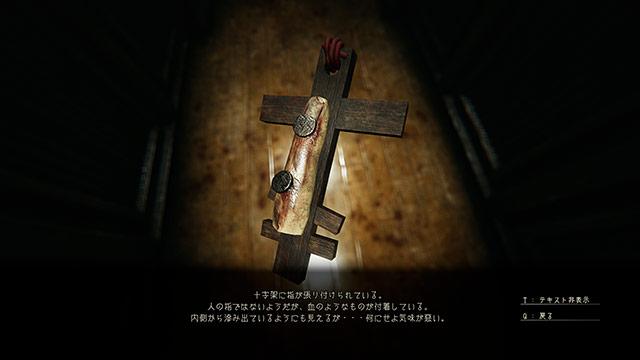 DMM GAMES PCゲームフロアにて、ホラーアドベンチャー『Lurk in the Dark : Prologue』と、ヒーローアクション『UNDEFEATED』の無料配信を開始!