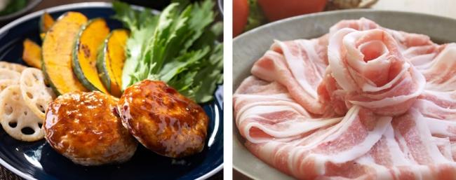 まるみ豚ハンバーグとしゃぶしゃぶ肉