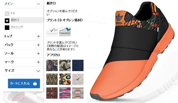 brand new ca51f afc6e レースレスなミニマルなシルエットが新しい、adidas Originalsの新作「ZX ...