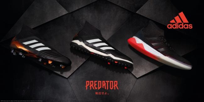 """""""ゴールを生むためのコントロールスパイク""""がアディダス独自の最新テクノロジーで進化した コントロールプレーヤー向け新フランチャイズ「PREDATOR 18(プレデター 18)」が登場"""