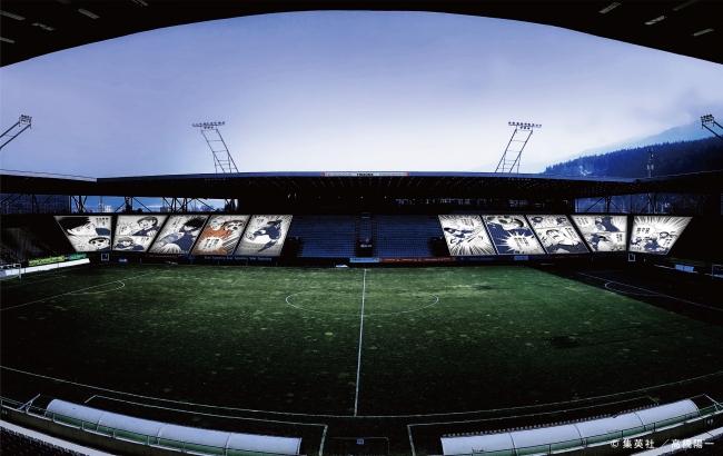 6月12日(火)サッカー日本代表国際親善試合 パラグアイ戦で11枚の『キャプテン翼』のスタジアムコミックを掲出 #サッカー日本代表 #キャプテン翼 @ チボリ・シュタディオン   Innsbruck   Tirol   オーストリア