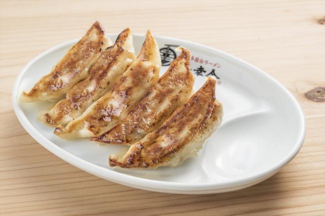 餃子(5ヶ) 280円