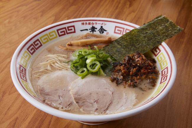 辛子高菜ラーメン 930円