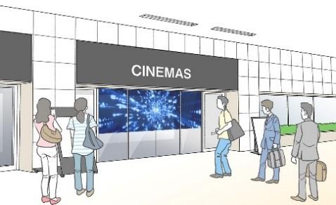 映画館での活用