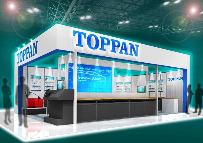 出展ブースのイメージ (C) Toppan Printing Co., Ltd.