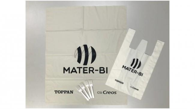 今回開発したレジ袋・ごみ袋・カトラリー