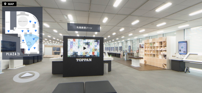 既存のショールームを活用した360度VR展示ブース© Toppan Printing Co., Ltd.