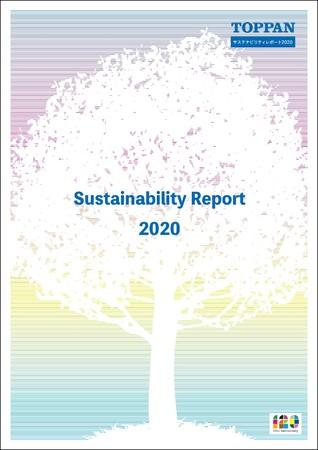 「TOPPAN Sustainability Report 2020」