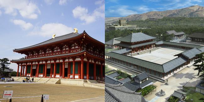 興福寺中金堂(現在の様子とVR再現「製作・著作:朝日新聞社 凸版印刷株式会社」)