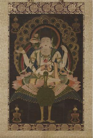 「孔雀明王像」(東京国立博物館蔵)