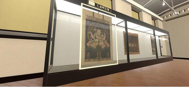 バーチャル特別展「アノニマス ―逸名の名画―」(イメージ)