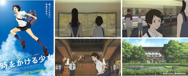 アニメーション映画「時をかける少女」における博物館のシーン ©「時をかける少女」製作委員会2006