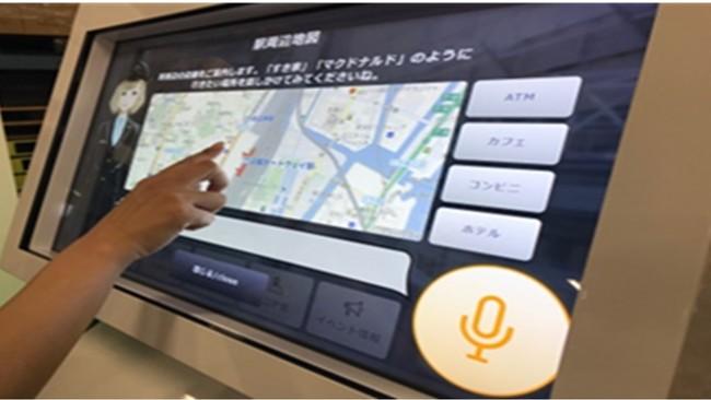 非接触で画面操作するイメージ (C) Toppan Printing Co., Ltd.