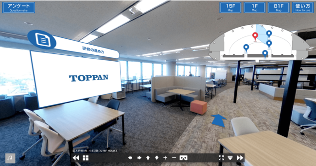 「TOPPAN HR Mall」のイメージ  © Toppan Printing Co., Ltd.